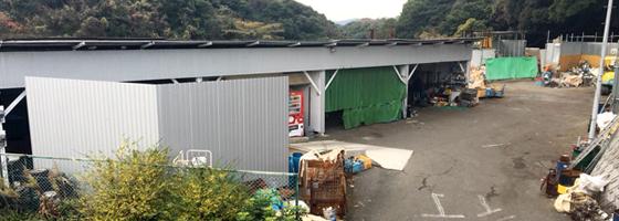 アイオイ産業リサイクル施設